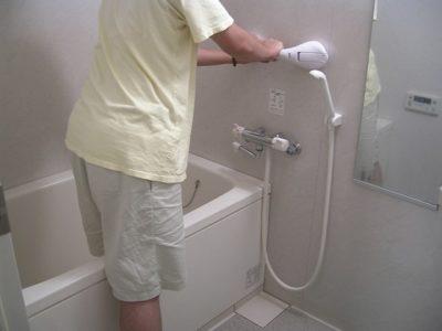 asidera de baño