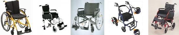 Sillas de ruedas de aluminio est ndar asister for Sillas de ruedas usadas