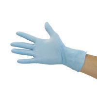 guante de nitrilo excelente proteccion y seguridad aachen